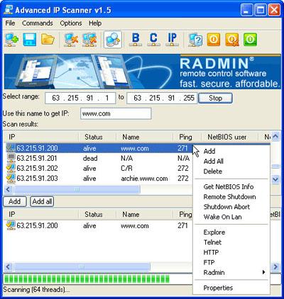 активация radmin server 351